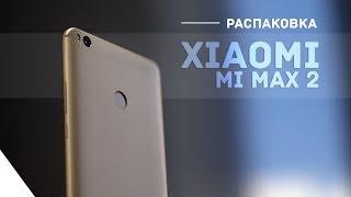 видео Где продается смартфон Xiaomi Mi Mix и сколько он будет стоить в интернет-магазинах?