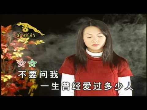 卓依婷 (Timi Zhuo) - 刘德华流行组曲 (Andy Lau's Popular Suites)