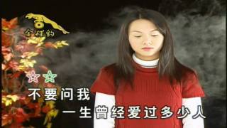 Gambar cover 卓依婷 (Timi Zhuo) - 刘德华流行组曲 (Andy Lau's Popular Suites)
