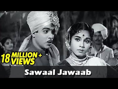 Sawaal Jawaab | Sawaal Majha Aika | Classic Marathi Movie | Jayshree Gadkar, Arun Sarnaik