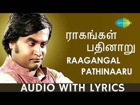 Raagangal Pathinaaru - Song With Lyrics | Thillu Mullu | Rajinikanth | Yuvan Shankar Raja | Tamil