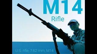 Airsoft WE M14 Rifle smile test 五七步槍試射(有後座力耶~)