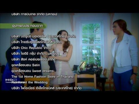 ต้นรักริมรั้ว ตอนที่9 EP.9 ตย.HD Ton Ruk Rim Rua Ep9 22 Sep 2013 (20130922)