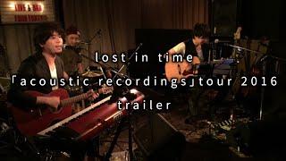 バンド史上初となるアコースティックスタジオレコーディング盤のリリー...