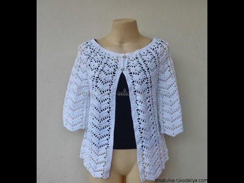 Crochet Patterns For Free Crochet Cardigan 2510 Youtube