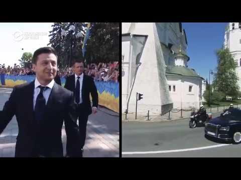 Зеленский и Путин: