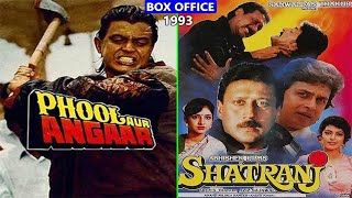 Phool Aur Angaar vs Shatranj 1993 Movie Budget, Box Office Collection, Verdict and Facts | Mithun