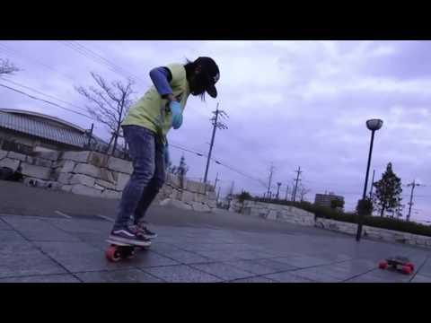KunPeng HB012 Freeline Skates