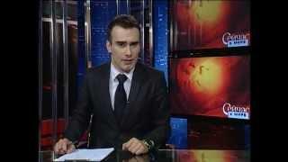 Международные новости RTVi 15.00 GMT. 25 Июня 2013