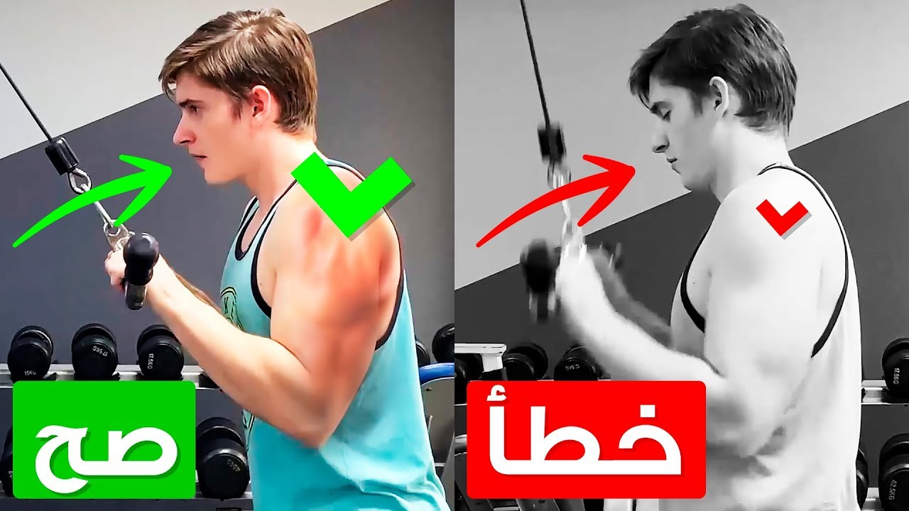 ٨ تمارين بسيطة لبناء العضلة الثلاثية الرؤوس في المنزل