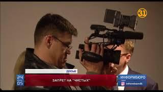 МОК отказался допустить на Олимпийские игры 13 российских спортсменов