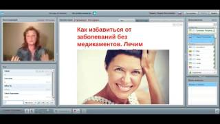 Гульнара Патрушева. Метод Бутейко - от 150-ти хронических заболеваний.