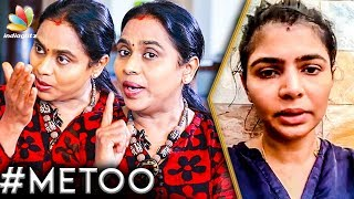 How I Punished Mỳ Sexual Harasser? : Viji Chandrasekhar Interview | Chinmayi, Me Too Movement