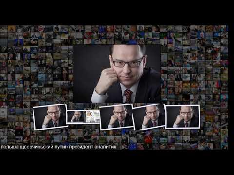 Польский журналист объяснил слова Путина о после-свинье Пресса Интернет и СМИ