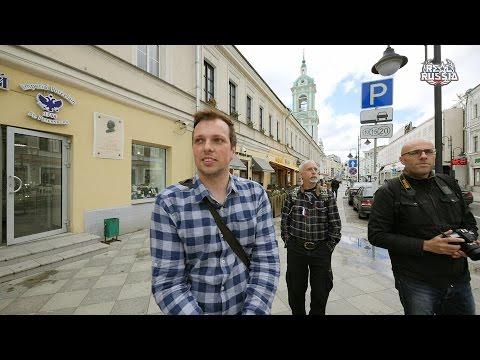 "Pyatnitskaya Street, Moscow. ""Real Russia"" Vlog 13"