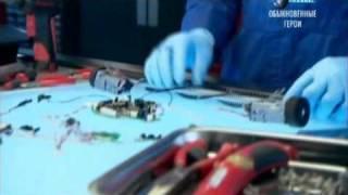 discovery How does it work? - iRobot Scooba (www.irobot.com.ru) RUS