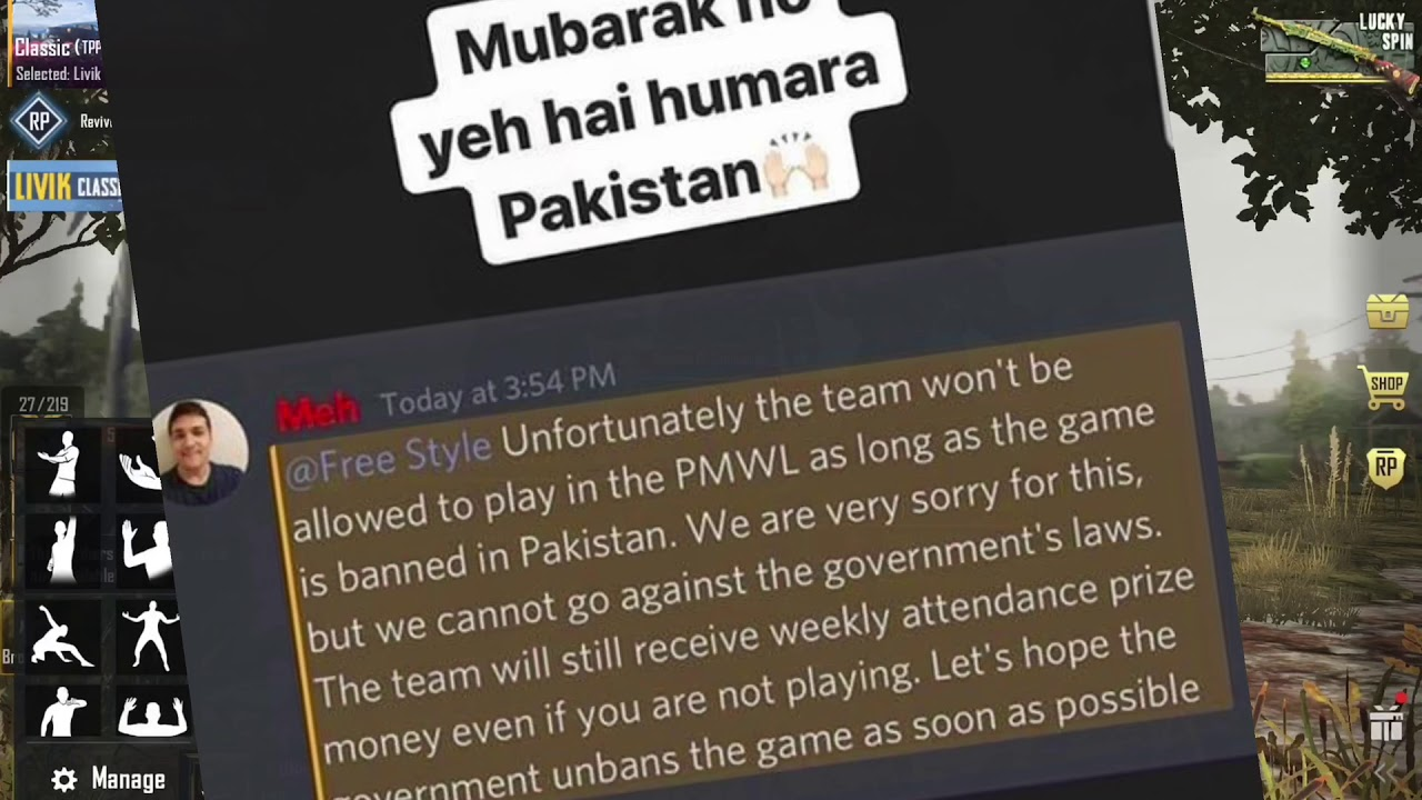 Pubg Mobile Banned  in Pakistan Still Not unban | Shame PTA