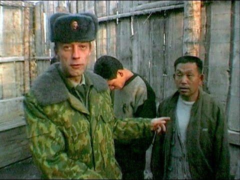 видео: Российско - Китайская граница