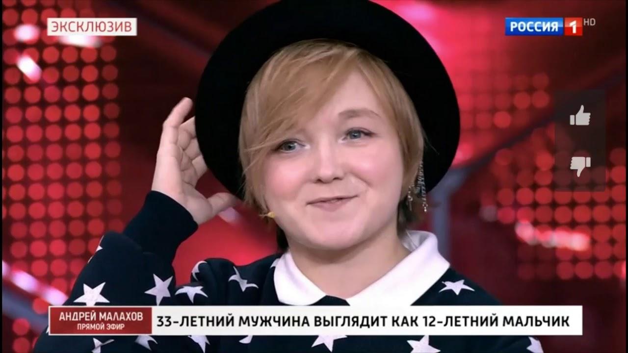 29 летняя рязанка Евгения Семенова, которая застряла в теле семилетнего ребенка