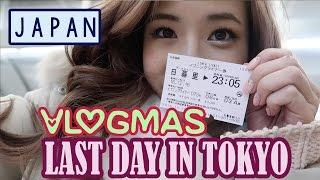 PACKING! Last day in TOKYO | Meet & Greet | Vlogmas #16 | KimDao ft. Sunnydahye