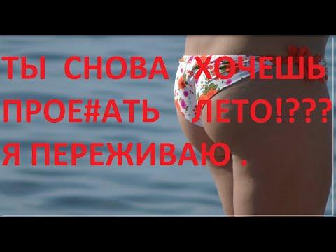 найти знакомства для секса в москве без регистрации