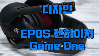 [광고] EPOS 젠하이저 오픈형 게이밍 헤드셋 Gam…