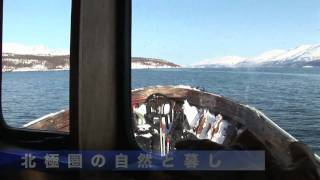 ノルウェー北部、冬の北極圏。その厳しい自然とそこで暮らす漁師の姿を...