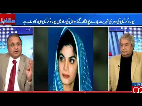 Rauf Klasra Exposes Judge And Bureaucrats Sell Pakistan to USA and UK| PAKISTAN MEDIA ON INDIA