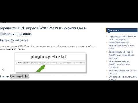 WordPress плагин ссылка при копировании