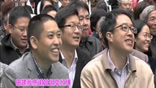 快乐戏园演唱会走进宁海深  【快乐戏园 20151227】