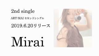 いしのまき復興マラソンテーマソング 『Mirai』 ShortPV 2019.6.20 Release