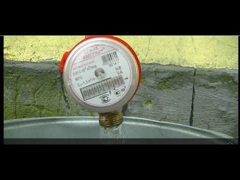 2 способа - Как сделать так чтобы счетчик воды крутился медленнее