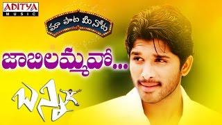 Jabilammavo Full Song With Telugu Lyrics II మా పాట మీ నోట II Bunny Songs