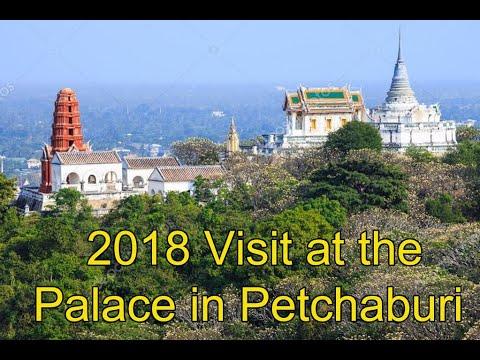 Petchaburi King Rama Palace