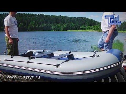 REEF 335 НД - сборка и ходовые испытания моторной лодки Риф 335 - видео от ТоргСин