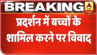 Lucknow: Controversy Over Involvement Of Children In CAA Protest | ABP News
