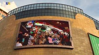 Светодиодные экраны | Сделано в Украине(, 2019-06-13T17:12:55.000Z)