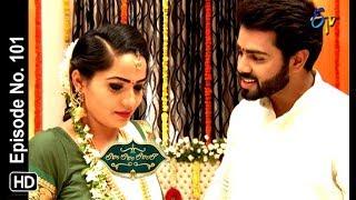 Lahiri Lahiri Lahirilo | 18th January 2019| Full Episode No 101 | ETV Telugu