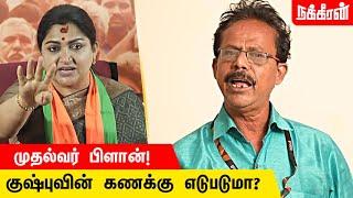 Damodharan Prakash Interview | Kushboo Sundar | BJP