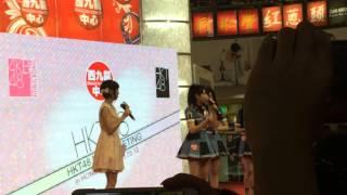 HKT48 Fans Meeting in Hong Kong 田島芽瑠 村重杏奈 本村碧唯 part 1.