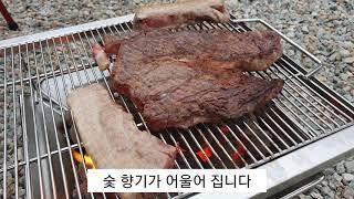 지치고 힘들때 보게 되는 캠핑 요리 영상 with 한우…