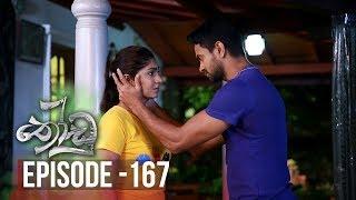 Thoodu | Episode 167 - (2019-10-08) | ITN Thumbnail