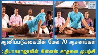 stunning-guiness-world-record-attempt-yoga-in-nail-bed