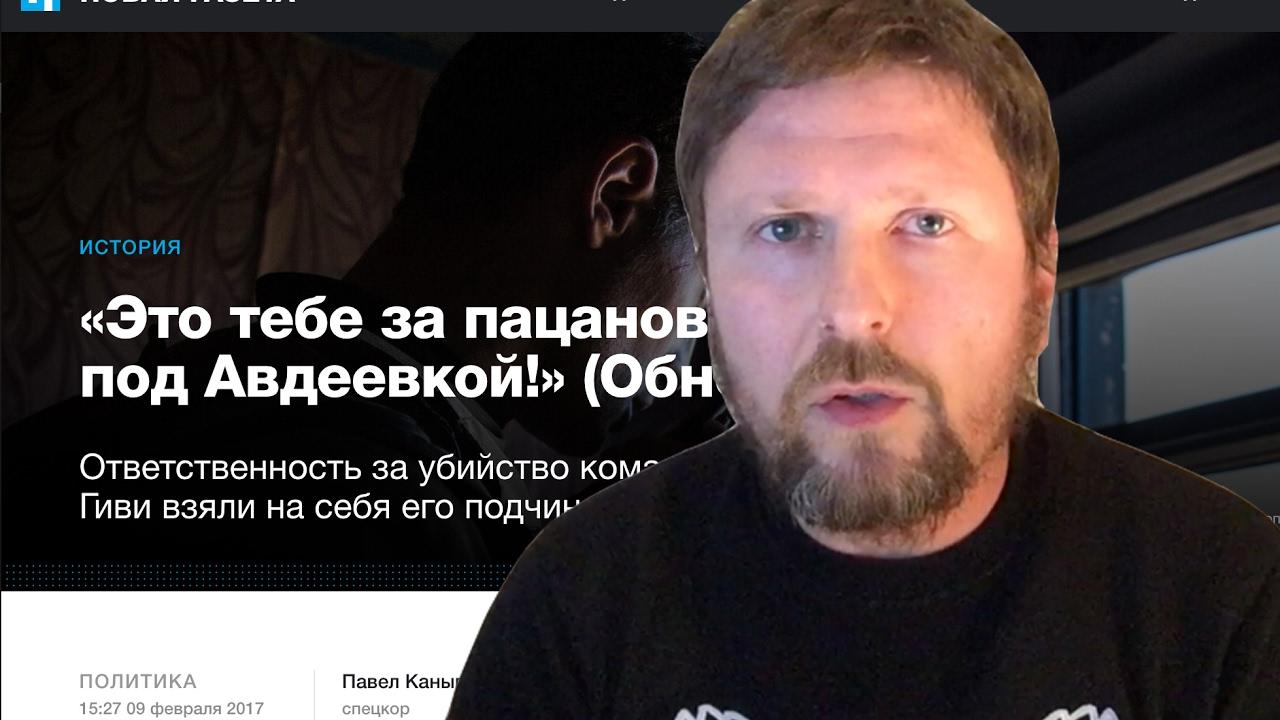 Меня зовут Игорь Мыльцев