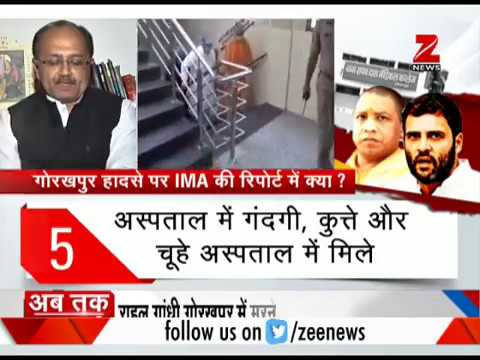 Taal Thok Ke : Are innocent deaths playing oxygen for politics?