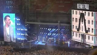 Группировка Ленинград - Открытие арена, Москва (14 июня 2019) - Стадионный тур