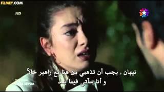 مسلسل حب اعمى الحلقة 19 مترجمة القسم 1