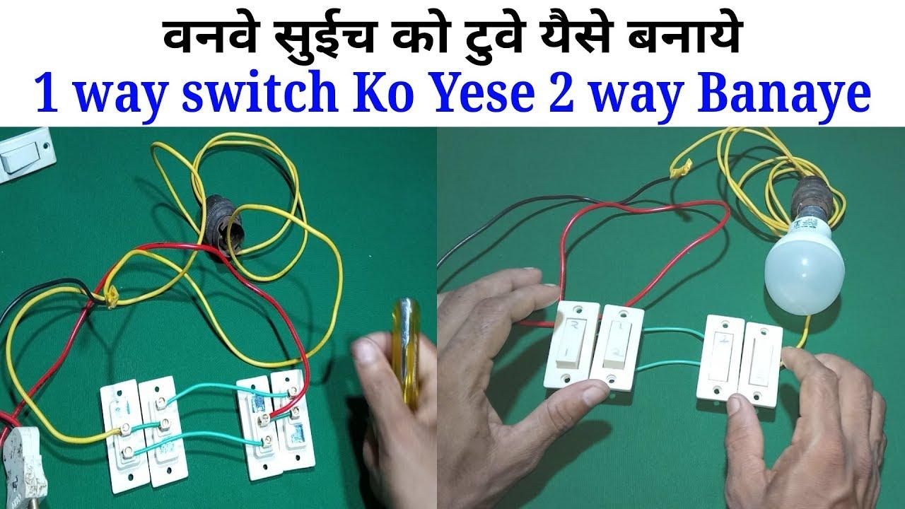 2 Way Switch One Way