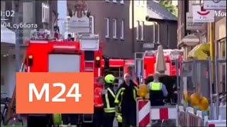 Смотреть видео Россиян нет среди пострадавших при наезде грузовика на людей в Германии - Москва 24 онлайн