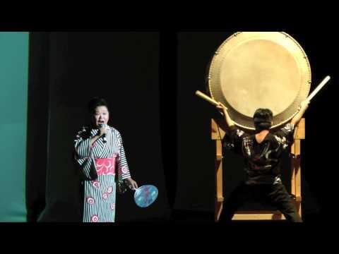 Londrina - Kinka Concert 2010 - Yomatsuri